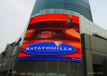 China SMD3535 Outdoor Advertising Led Display Screen With High Brightness 7000 Nits supplier