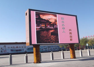 China Digital Outdoor Fixed LED Display P8  Kinglight SMD3535 Density 1/4 scanning LED Screen supplier