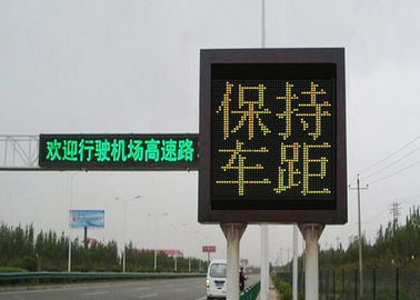 China P10 Led Traffic Display Fixed Variable Speed Limit Electronic Message Centers supplier