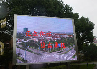 China Advertising Outdoor Fixed LED Display Screen With High Brightness Outdoor P8 SMD3535 LED Screen supplier