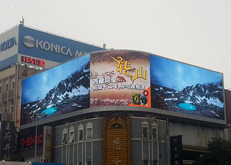 China P5 HD SMD2727 LED Display Screen Outdoor Full Color Advertising Curved LED Display supplier