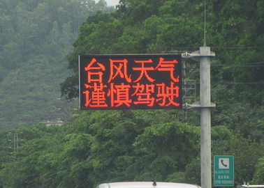 China Outdoor Waterproof P8 LED Display screen for Traffic Guidance supplier