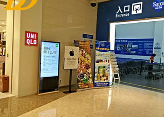 China Hanging Wall LED Advertising Machine 55 Inch High resolution FCC Certification supplier