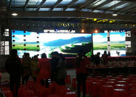 China RGB Rental Indoor Full Color LED Display , P4.81 SMD LED Display Screen 64x64 dots factory