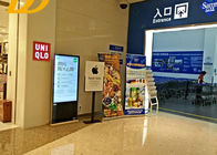 China Hanging Wall LED Advertising Machine 55 Inch High resolution FCC Certification factory