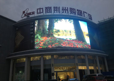 China P6 SMD3535 Outdoor Full Color LED Display 192x192mm LED Panel 1/4 Scan Kinglight factory