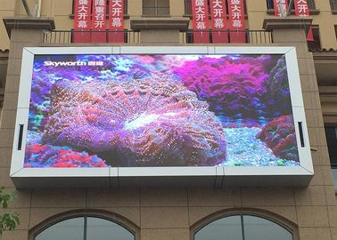 China Waterproof advertising display P8 outdoor full color led display,HD P8 led display board factory