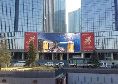 China P8 Outdoor Full Color LED Display Kinglight/Nationstar Waterproof LED Advertising Screen factory
