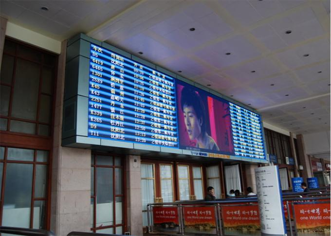 Digital Outdoor Fixed LED Display P8  Kinglight SMD3535 Density 1/4 scanning LED Screen