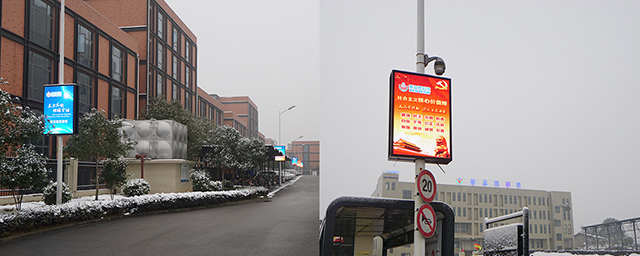 Double Sided Outdoor Full Color LED Street Banner Display